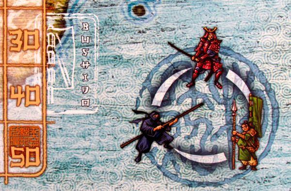 Bushido - detail herního plánu