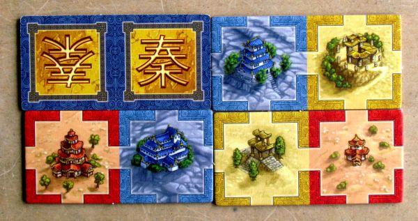 Qin - dílky