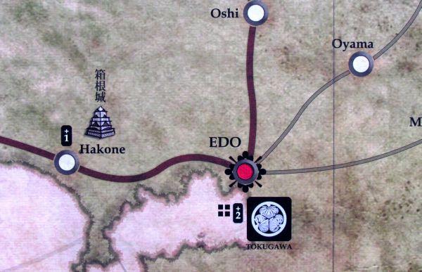 Sekigahara: Unification of Japan - board detail