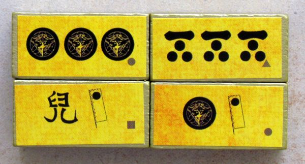 Sekigahara: Unification of Japan - tokens