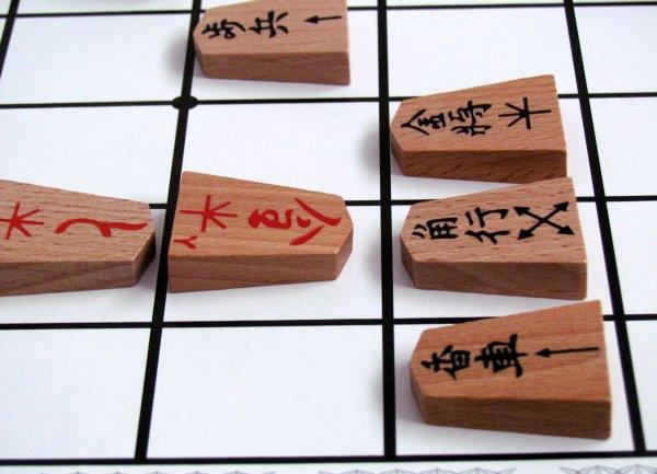 Shogi - rozehraná hra