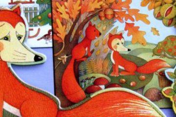 Recenze: Roční doby - jaro, léto, podzim, zima