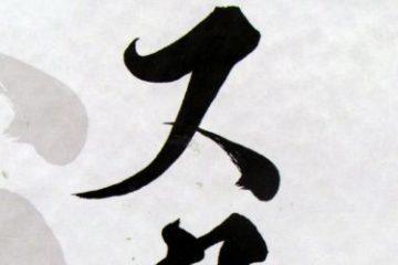 Recenze: Sutakku - věž z kostek