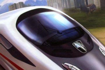 Recenze: Trains - kolejové království v Japonsku