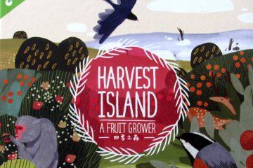 harvest-island