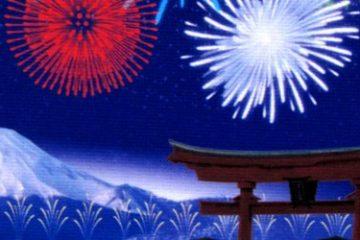 Recenze: Hanabi - ohňostroje do kapsy