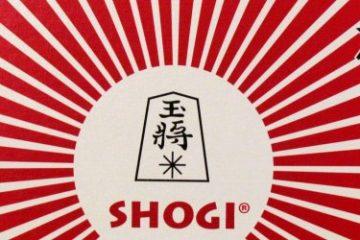 Recenze: Shogi - japonské šachy pro každého